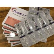 Hyaron 10 x 2.5ml in box