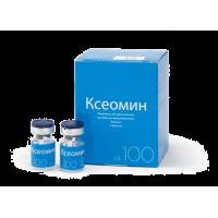 Xeomin 100 units