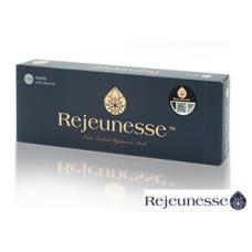 Rejeunesse Shape Lidocaine 1x1.1ml